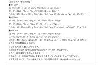 https://image.rakuten.co.jp/improve-homestyle/cabinet/040109282/040109282_w_06_wg_31.jpg