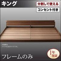 https://image.rakuten.co.jp/improve-homestyle/cabinet/040110016/040110016_w_51_wg_01.jpg