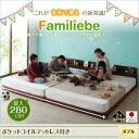 日本製ベッド 国産ベッド 日本製 棚・コンセント付き安全連結ベッド Familiebe ファミリーベ ポケットコイルマットレ…