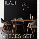 北欧モダンデザイン ダイニング ILALI イラーリ 5点セット(テーブル+チェア4脚) W140ダイニングセット テーブル ソフ…