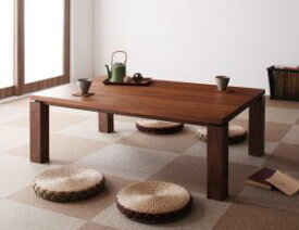 天然木ウォールナット材 和モダンこたつテーブル STRIGHT ストライト 4尺長方形(80×120cm)