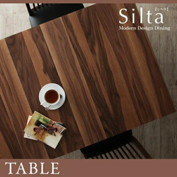 モダンデザインダイニング【Silta】シルタ/テーブルダイニングセット ダイニングテーブル 北欧 カントリー ナチュラル シンプル リビング 木製 北欧デザイン 北欧家具 ベンチソファー 天然木