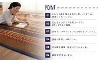 https://image.rakuten.co.jp/improve-homestyle/cabinet/040702902/040702902_w_01_02.jpg