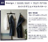 https://image.rakuten.co.jp/improve-homestyle/cabinet/040702902/040702902_w_01_03.jpg