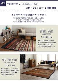 https://image.rakuten.co.jp/improve-homestyle/cabinet/040702902/040702902_w_01_05.jpg
