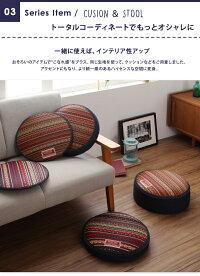 https://image.rakuten.co.jp/improve-homestyle/cabinet/040702902/040702902_w_01_08.jpg