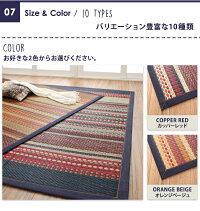 https://image.rakuten.co.jp/improve-homestyle/cabinet/040702902/040702902_w_01_15.jpg