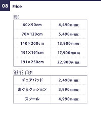 https://image.rakuten.co.jp/improve-homestyle/cabinet/040702902/040702902_w_01_18.jpg