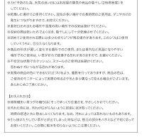 https://image.rakuten.co.jp/improve-homestyle/cabinet/040702902/040702902_w_01_20.jpg
