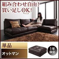 https://image.rakuten.co.jp/improve-homestyle/cabinet/101345/000032173_0001.jpg