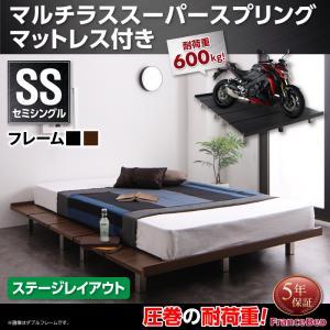 頑丈デザインすのこベッド T-BOARD ティーボード マルチラススーパースプリングマットレス付き ステージ セミシングル フレーム幅100フランスベッド製マットレス 国産マットレス 日本製マットレス France Bed フランスベッド 硬め かため かため