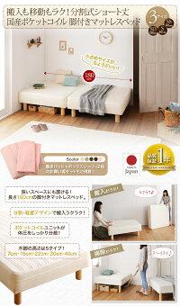 https://image.rakuten.co.jp/improve-homestyle/cabinet/500026623/500026623_w_52_wg_01.jpg