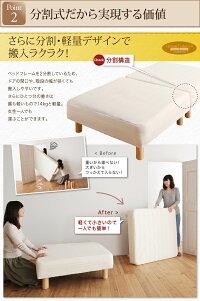 https://image.rakuten.co.jp/improve-homestyle/cabinet/500026623/500026623_w_52_wg_04.jpg