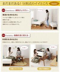 https://image.rakuten.co.jp/improve-homestyle/cabinet/500026623/500026623_w_52_wg_05.jpg