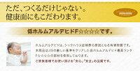https://image.rakuten.co.jp/improve-homestyle/cabinet/500026623/500026623_w_52_wg_14.jpg