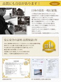https://image.rakuten.co.jp/improve-homestyle/cabinet/500026623/500026623_w_52_wg_15.jpg