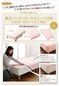 https://image.rakuten.co.jp/improve-homestyle/cabinet/500026623/500026623_w_52_wg_16.jpg