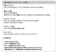 https://image.rakuten.co.jp/improve-homestyle/cabinet/500026623/500026623_w_52_wg_28.jpg