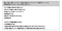 https://image.rakuten.co.jp/improve-homestyle/cabinet/500026623/500026623_w_52_wg_29.jpg