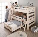 頑丈設計 ロータイプ 天然木ホワイト木目 多段ベッド Whitriple ホワイトリプル 3段ベッド シングルシングルベッド …