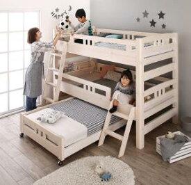 頑丈設計 ロータイプ 天然木ホワイト木目 多段ベッド Whitriple ホワイトリプル 3段ベッド シングルシングルベッド シングル シングルサイズ 添い寝 子供用ベッド マットレス無し