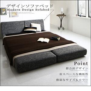 https://image.rakuten.co.jp/improve-homestyle/cabinet/500033875/500033875_w_51_wg_02.jpg