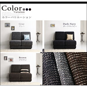 https://image.rakuten.co.jp/improve-homestyle/cabinet/500033875/500033875_w_51_wg_14.jpg