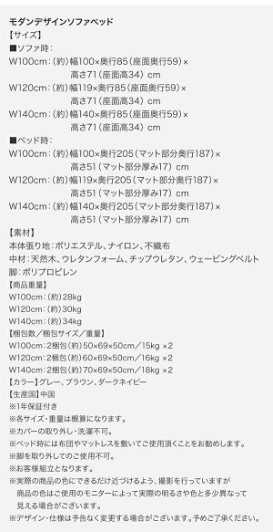 https://image.rakuten.co.jp/improve-homestyle/cabinet/500033875/500033875_w_51_wg_18.jpg