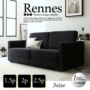 https://image.rakuten.co.jp/improve-homestyle/cabinet/500033878/500033878_w_51_wg_01.jpg