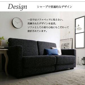 https://image.rakuten.co.jp/improve-homestyle/cabinet/500033878/500033878_w_51_wg_03.jpg