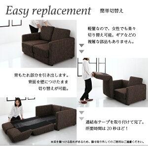https://image.rakuten.co.jp/improve-homestyle/cabinet/500033878/500033878_w_51_wg_09.jpg