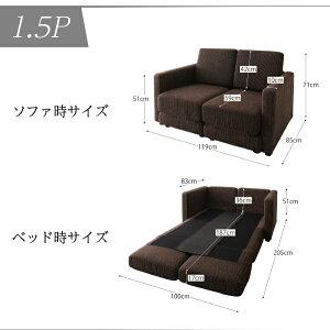https://image.rakuten.co.jp/improve-homestyle/cabinet/500033878/500033878_w_51_wg_16.jpg