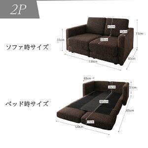 https://image.rakuten.co.jp/improve-homestyle/cabinet/500033878/500033878_w_51_wg_17.jpg