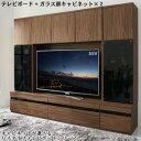 ハイタイプテレビボード シリーズ Glass line グラスライン 3点セット(テレビボード+キャビネット×2) ガラス扉