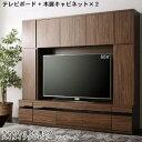 ハイタイプテレビボード シリーズ Glass line グラスライン 3点セット(テレビボード+キャビネット×2) 木扉