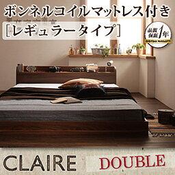 棚・コンセント付きフロアベッド【Claire】クレール【ボンネルコイルマットレス:レギュラー付き】ダブル寝具・ベッド ローベッド ベッド ベッドフレーム 木製 低床 低床ベッド
