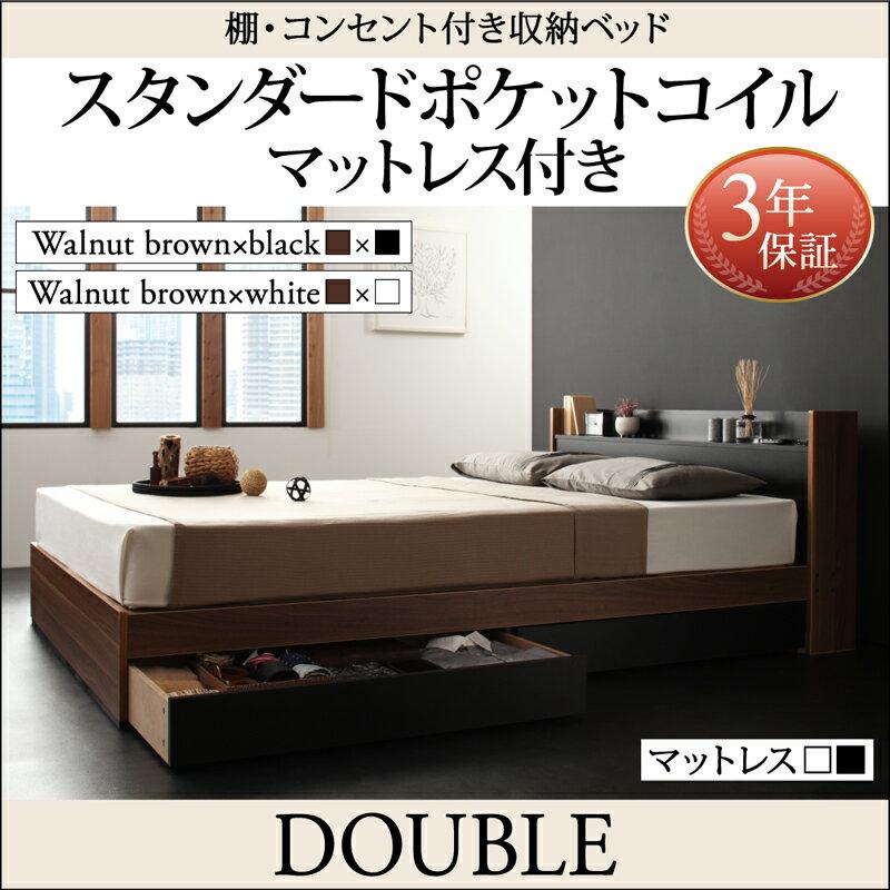 棚・コンセント付き収納ベッド sync.D シンク・ディ スタンダードポケットコイルマットレス付き ダブル