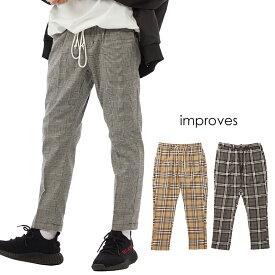 アンクル チェック パンツ メンズ レディース ダンス チェック柄 アンクルパンツ チェックパンツ テーパードパンツ グレンチェック ベージュ グレー スリム スラックス きれいめ カジュアル ストリート系 スケーター 韓国 メンズファッション