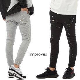 スウェットパンツ メンズ レディース スリム ダンス スエットパンツ ジョガーパンツ スウェット スキニー ジャージ グレー ブラック 黒 スキニーパンツ イージーパンツ ストリート系 ストリートファッション スケーター 韓国 メンズファッション