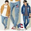送料無料 ジョガーパンツ メンズ レディース カットデニム スウェットデニム さがら 星条旗 星柄 スター 国旗 スリム 細身 ストレッチ セットアップ 上下可能 青 ウエストゴム デニム スウェットパンツ スエットパンツ サーフ ストリート系 ストリートファッション improves
