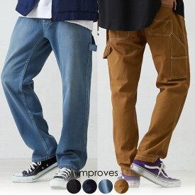 送料無料 ペインターパンツ メンズ レディース テーパード ワークパンツ ワイドパンツ バギーパンツ 黒 青 大きいサイズ ストリート系 ストリートファッション 韓国ファッション improves