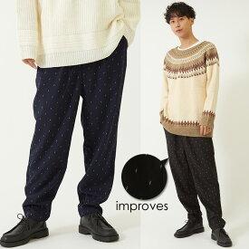 テーパードパンツ メンズ レディース スラックス TR素材 ドット柄風 刺繍 ジャガード 総柄 黒 青 ゆったり きれいめ キレイめ 韓国ファッション improves