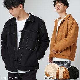 スエード ジャケット メンズ レディース スウェード 裏ボア ゆったり 大きいサイズ ビッグシルエット オーバーサイズ ブルゾン カバーオール ジャンパー ジャンバー 韓国ファッション アメカジ improves