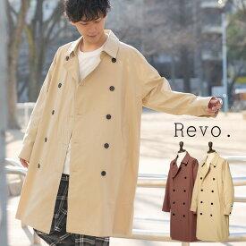 【送料無料】 Revo. レヴォ トレンチコート メンズ ロングコート スプリングコート ステンカラー チェスターコート オーバーサイズ ビッグシルエット 春