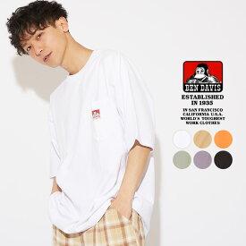 BEN DAVIS ベンデイビス ビッグTシャツ メンズ レディース 半袖 Tシャツ ゆったり 大きいサイズ ビッグシルエット 胸ポケット ポケT クルーネック オーバーサイズ ドロップショルダー カットソー 黒 白 ブランド ベンデービス アメカジ ストリートファッション