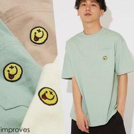 Tシャツ メンズ レディース ビッグTシャツ 刺繍 ポケットTシャツ 半袖 クルーネック ビッグシルエット オーバーサイズ 大きいサイズ ゆったり ポケT カットソー 白 緑 ストリート系 ストリートファッション 韓国ファッション improves