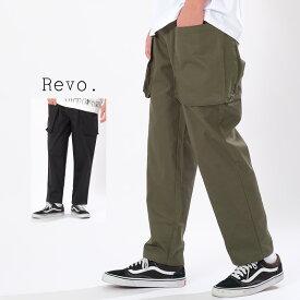 【送料無料】 Revo. レヴォ テーパードパンツ メンズ レディース ワイドパンツ ゆったり 大きいサイズ ビッグポケット ツイルパンツ ワークパンツ ペインターパンツ 黒 緑 ブランド ミリタリー キレイめ きれいめ ストリート系 ストリートファッション