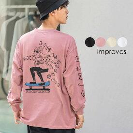 Tシャツ メンズ レディース ビッグTシャツ イラスト 長袖 プリントTシャツ ゆるい スケーター ロンT ロゴT ビッグシルエット オーバーサイズ 大きいサイズ ゆったり 黒 白 ストリート系 ストリートファッション improves