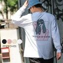 楽天市場 メンズファッション ブランド スープラ 人気ランキング641位 売れ筋商品