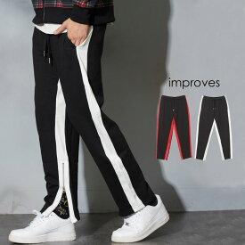 ラインパンツ メンズ レディース 赤 黒 ダンス 韓国 ファッション サイドライン パンツ ジャージ スウェットパンツ スエットパンツ サイドジップ 裾ジップ ブラック ホワイト レッド 白 improves